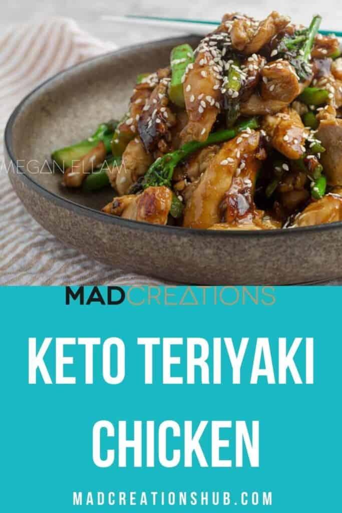 Keto Teriyaki Chicken in a brown bowl